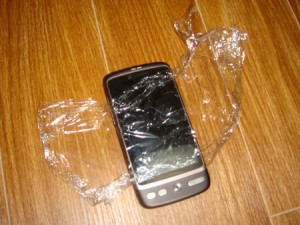 A typical screen protector