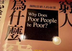 why does poor people be poor